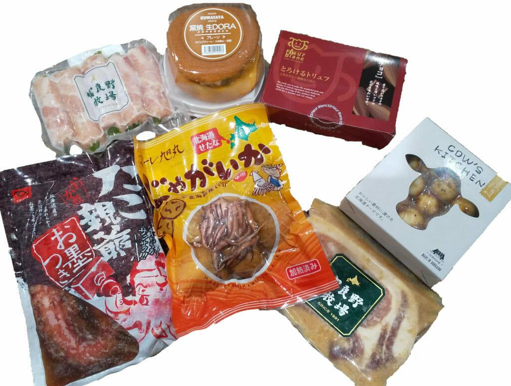 北海道食品事業者応援セット(おまかせ)見本2